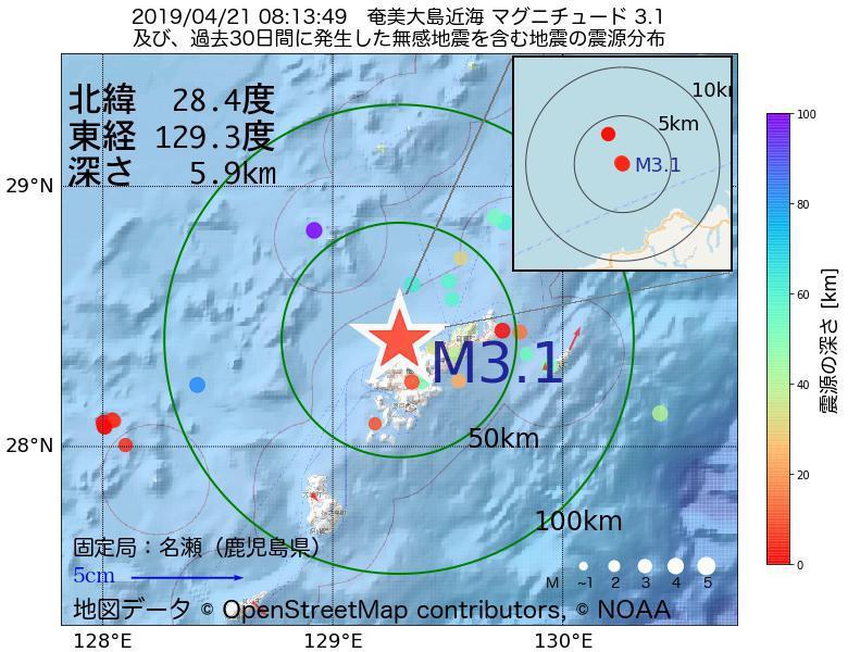 地震震源マップ:2019年04月21日 08時13分 奄美大島近海でM3.1の地震