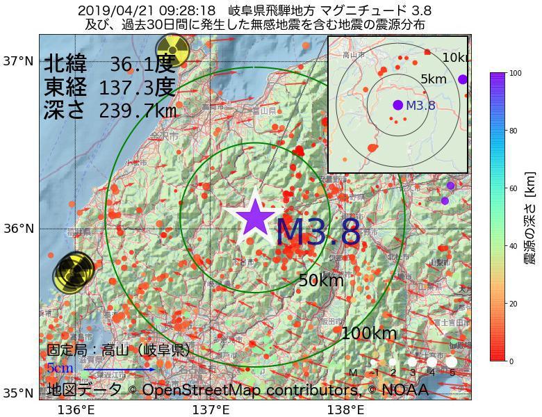 地震震源マップ:2019年04月21日 09時28分 岐阜県飛騨地方でM3.8の地震