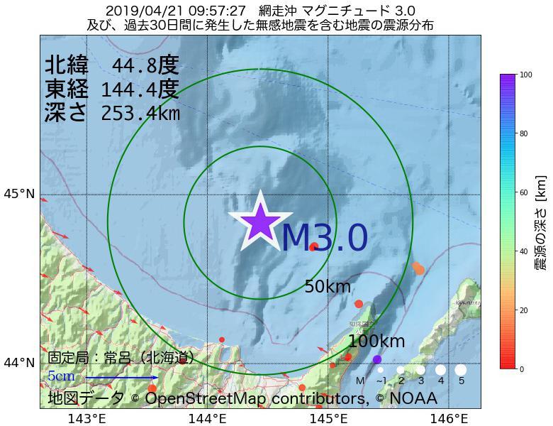 地震震源マップ:2019年04月21日 09時57分 網走沖でM3.0の地震