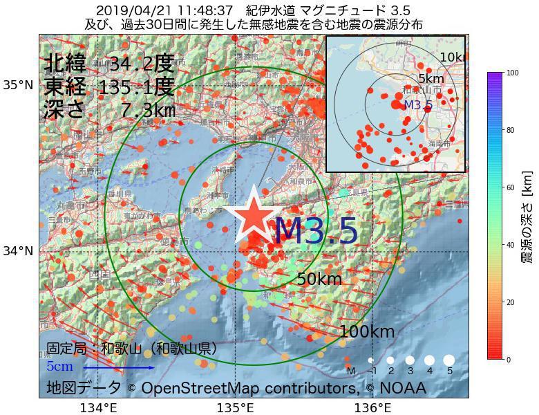 地震震源マップ:2019年04月21日 11時48分 紀伊水道でM3.5の地震