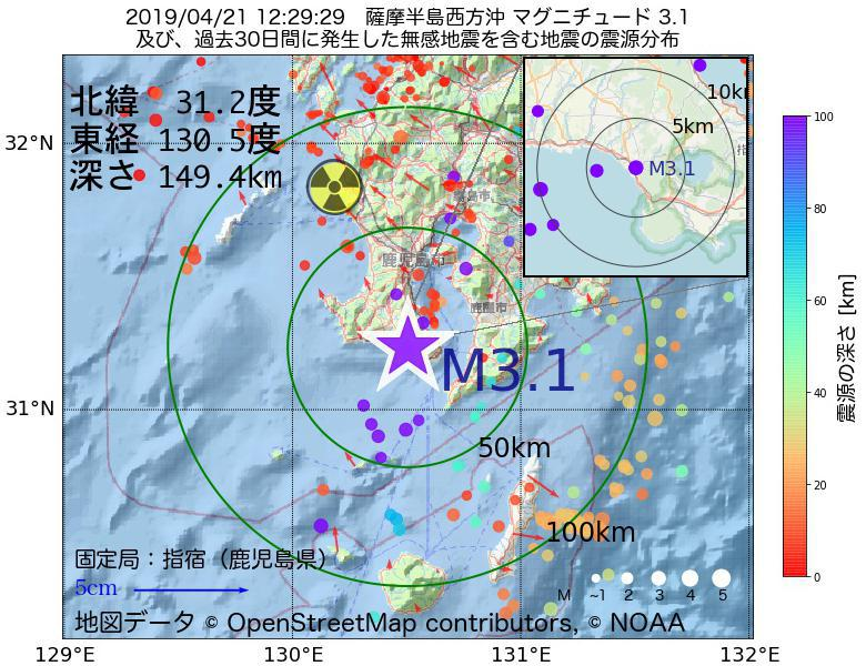 地震震源マップ:2019年04月21日 12時29分 薩摩半島西方沖でM3.1の地震