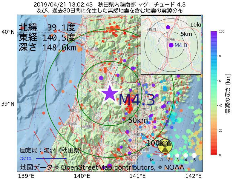 地震震源マップ:2019年04月21日 13時02分 秋田県内陸南部でM4.3の地震