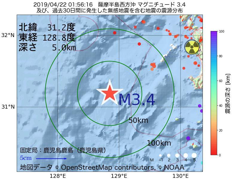 地震震源マップ:2019年04月22日 01時56分 薩摩半島西方沖でM3.4の地震