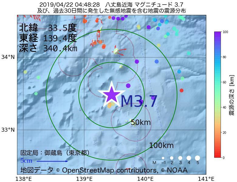地震震源マップ:2019年04月22日 04時48分 八丈島近海でM3.7の地震