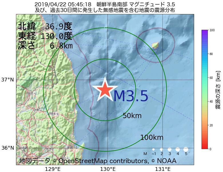 地震震源マップ:2019年04月22日 05時45分 朝鮮半島南部でM3.5の地震