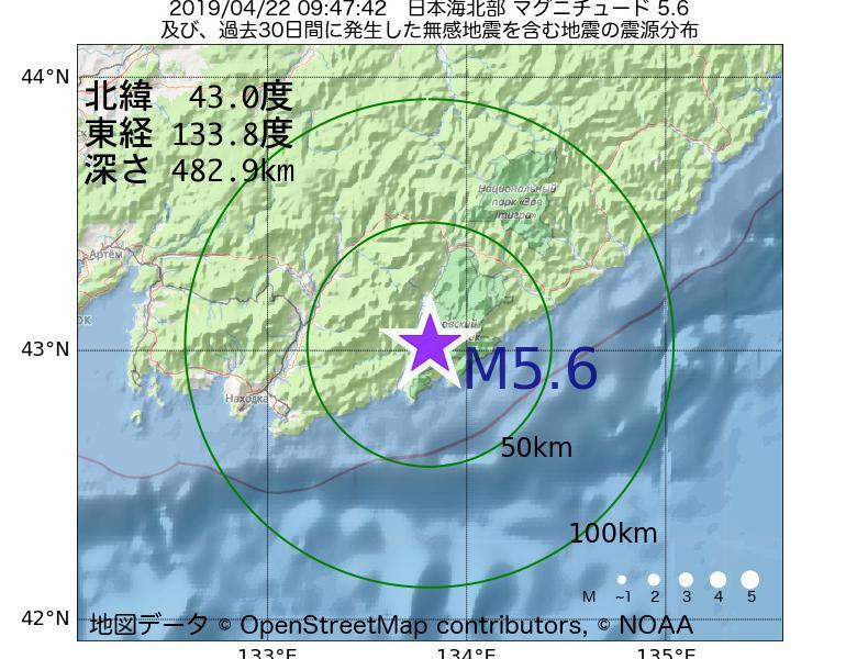 地震震源マップ:2019年04月22日 09時47分 日本海北部でM5.6の地震