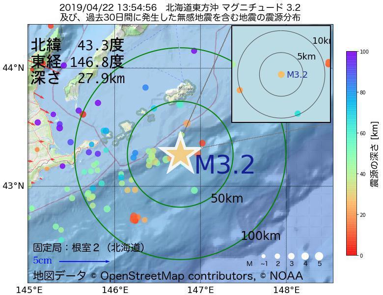 地震震源マップ:2019年04月22日 13時54分 北海道東方沖でM3.2の地震
