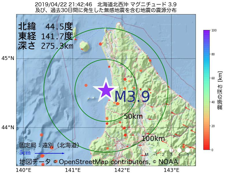 地震震源マップ:2019年04月22日 21時42分 北海道北西沖でM3.9の地震