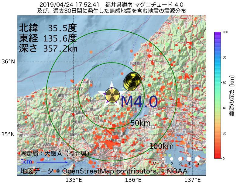 地震震源マップ:2019年04月24日 17時52分 福井県嶺南でM4.0の地震