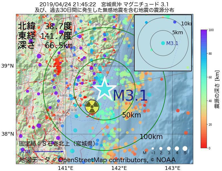地震震源マップ:2019年04月24日 21時45分 宮城県沖でM3.1の地震