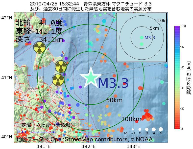 地震震源マップ:2019年04月25日 18時32分 青森県東方沖でM3.3の地震