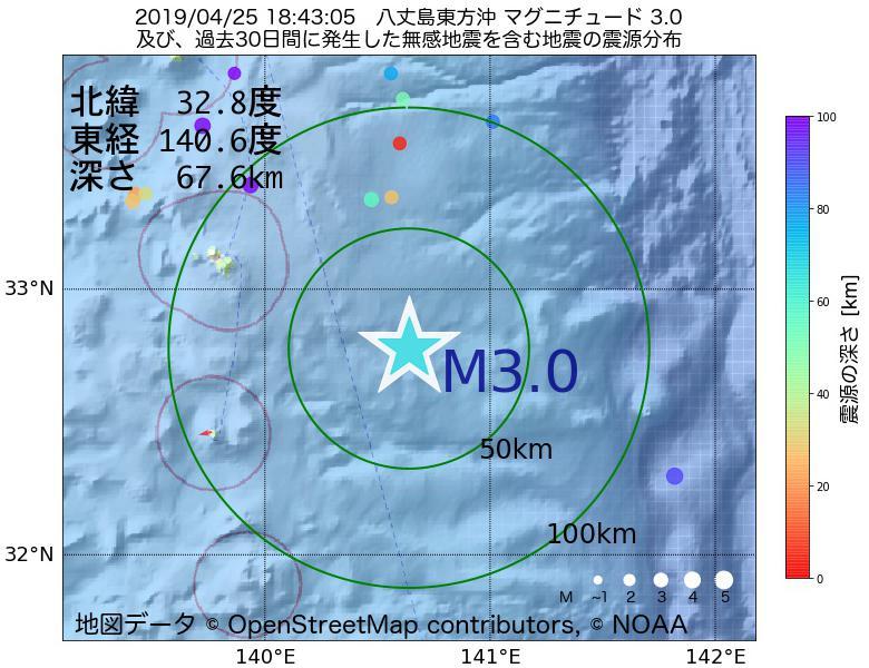 地震震源マップ:2019年04月25日 18時43分 八丈島東方沖でM3.0の地震