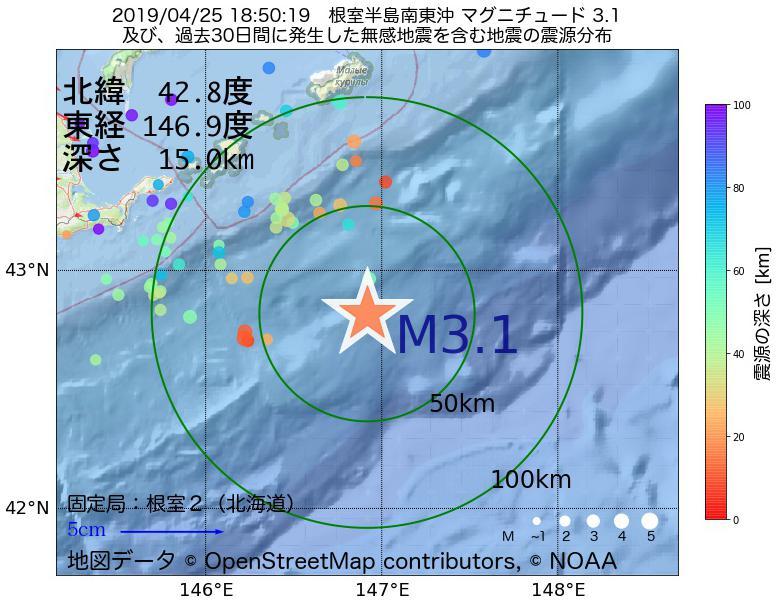 地震震源マップ:2019年04月25日 18時50分 根室半島南東沖でM3.1の地震