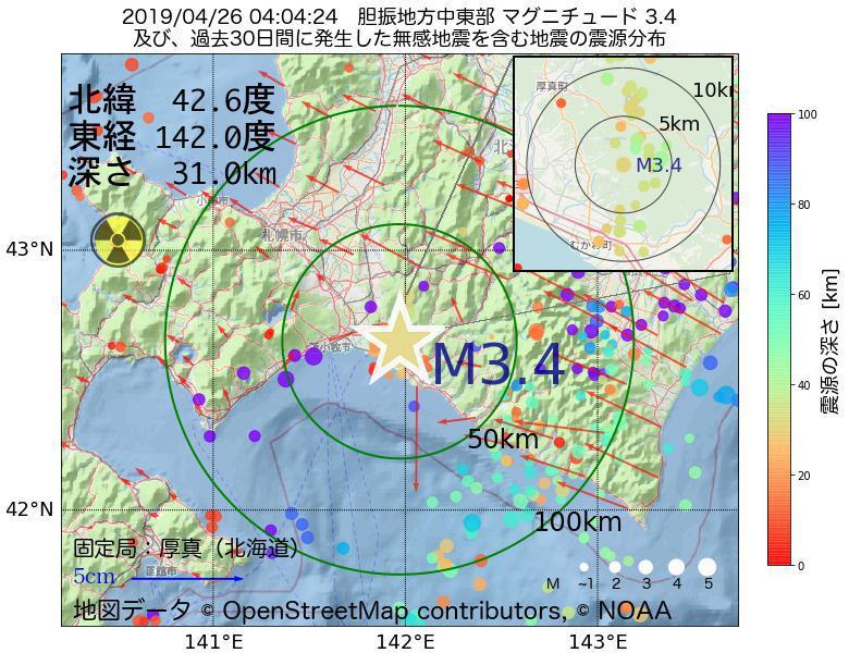 地震震源マップ:2019年04月26日 04時04分 胆振地方中東部でM3.4の地震