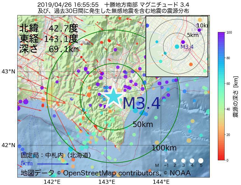 地震震源マップ:2019年04月26日 16時55分 十勝地方南部でM3.4の地震