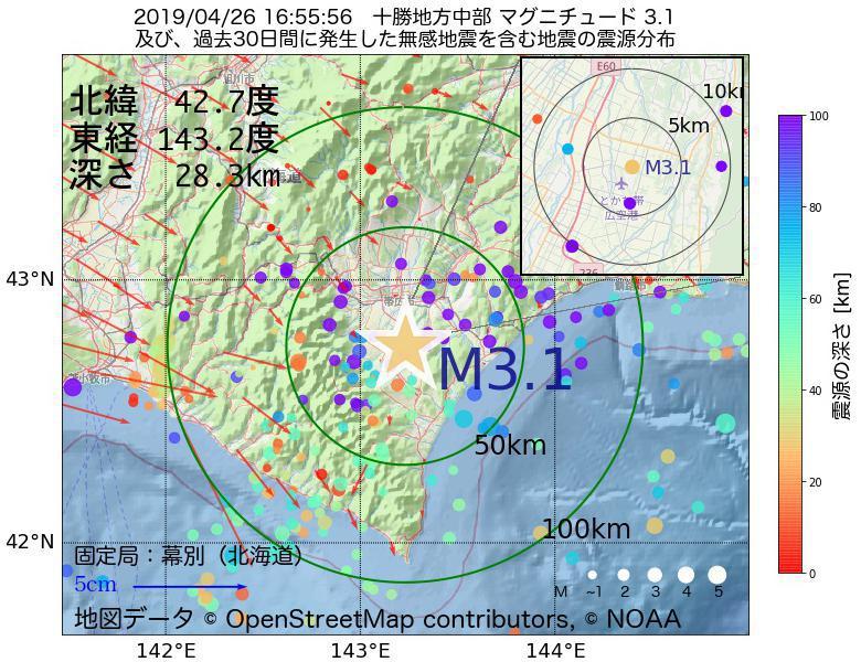 地震震源マップ:2019年04月26日 16時55分 十勝地方中部でM3.1の地震