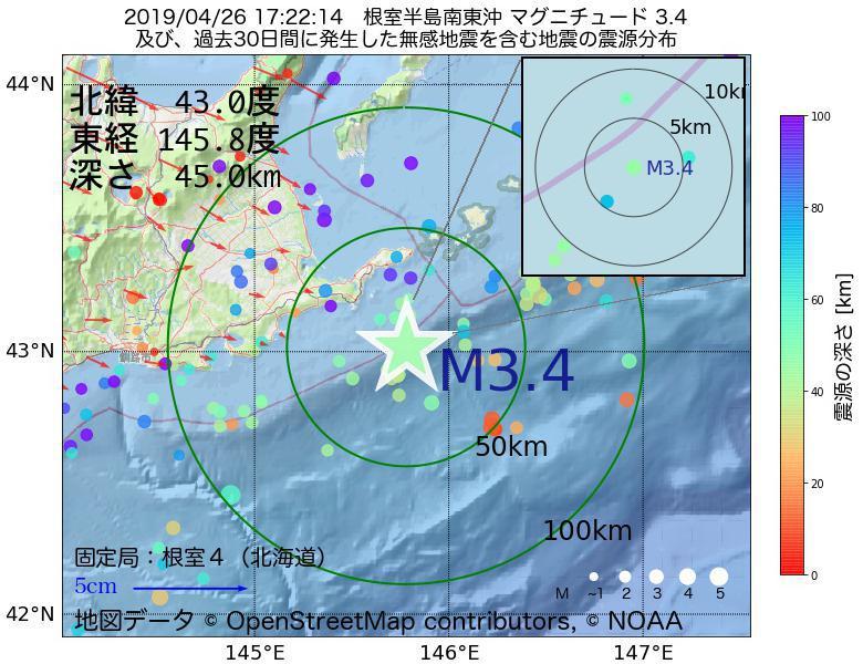 地震震源マップ:2019年04月26日 17時22分 根室半島南東沖でM3.4の地震