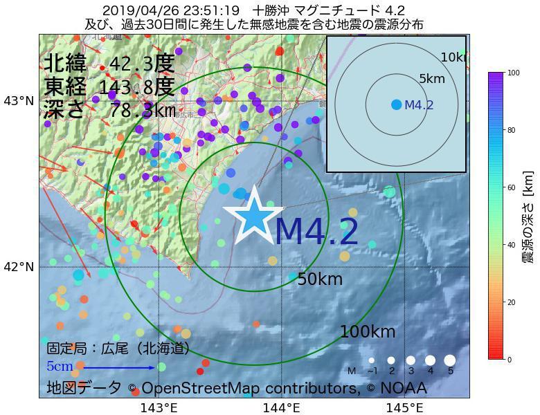 地震震源マップ:2019年04月26日 23時51分 十勝沖でM4.2の地震