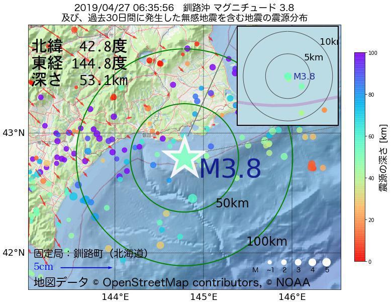 地震震源マップ:2019年04月27日 06時35分 釧路沖でM3.8の地震