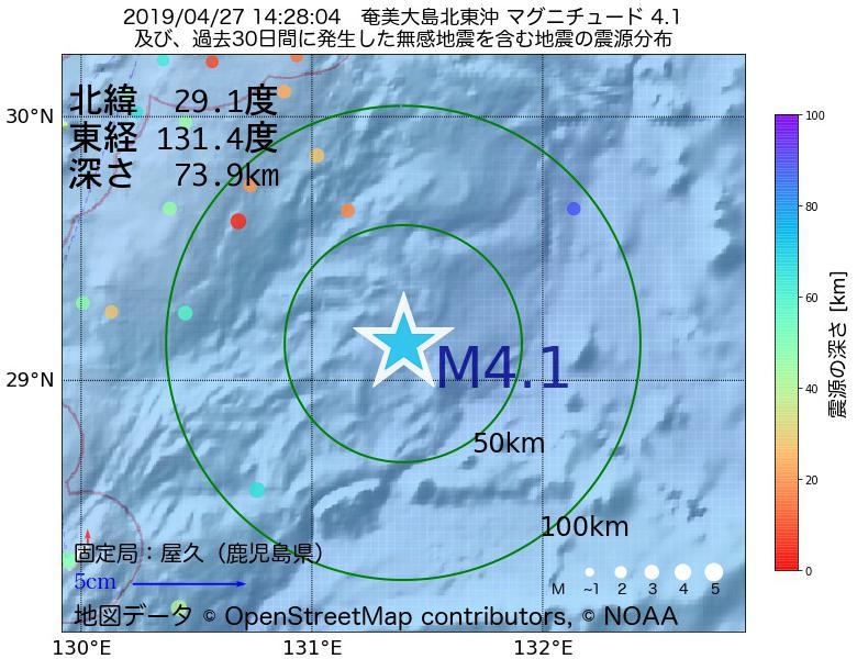 地震震源マップ:2019年04月27日 14時28分 奄美大島北東沖でM4.1の地震
