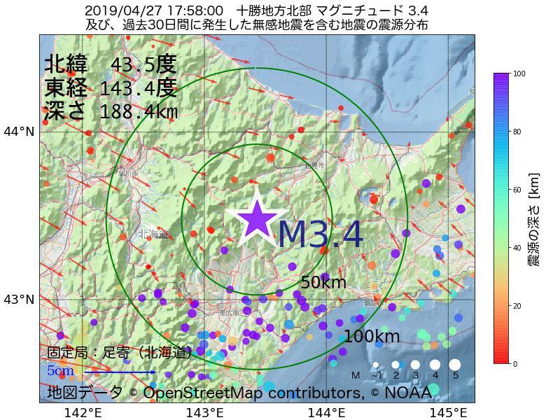 地震震源マップ:2019年04月27日 17時58分 十勝地方北部でM3.4の地震
