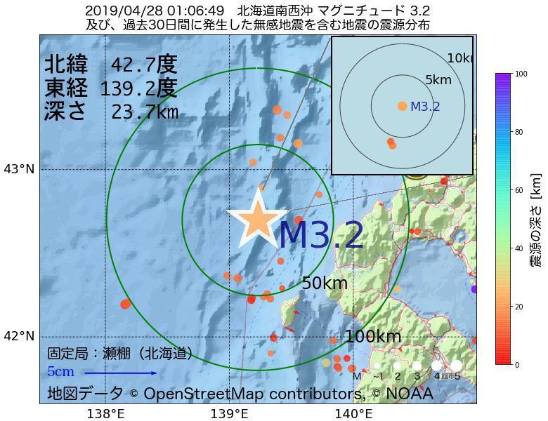 地震震源マップ:2019年04月28日 01時06分 北海道南西沖でM3.2の地震