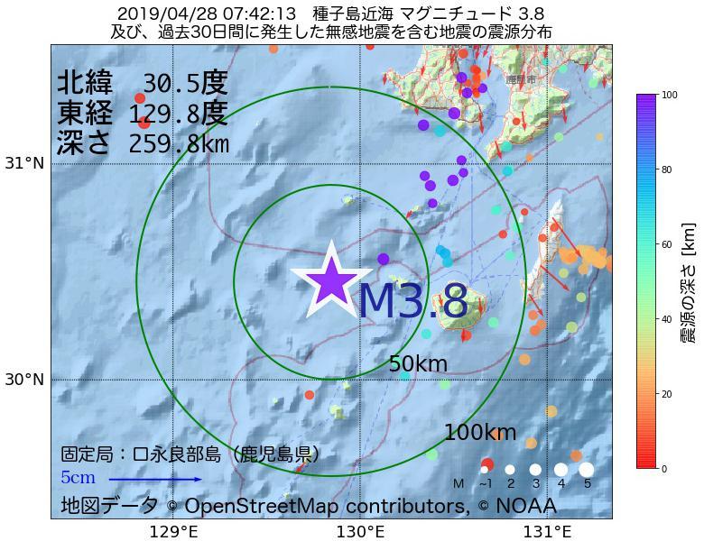 地震震源マップ:2019年04月28日 07時42分 種子島近海でM3.8の地震