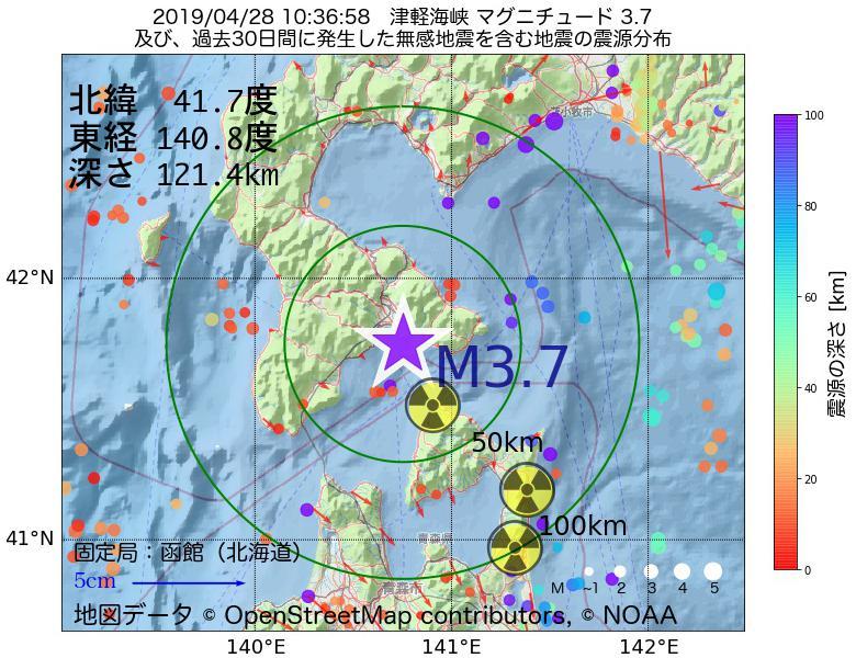 地震震源マップ:2019年04月28日 10時36分 津軽海峡でM3.7の地震