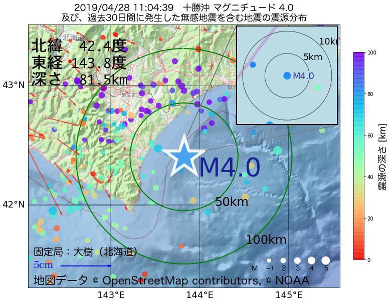 地震震源マップ:2019年04月28日 11時04分 十勝沖でM4.0の地震