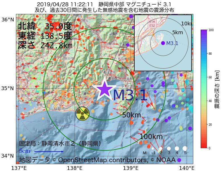 地震震源マップ:2019年04月28日 11時22分 静岡県中部でM3.1の地震