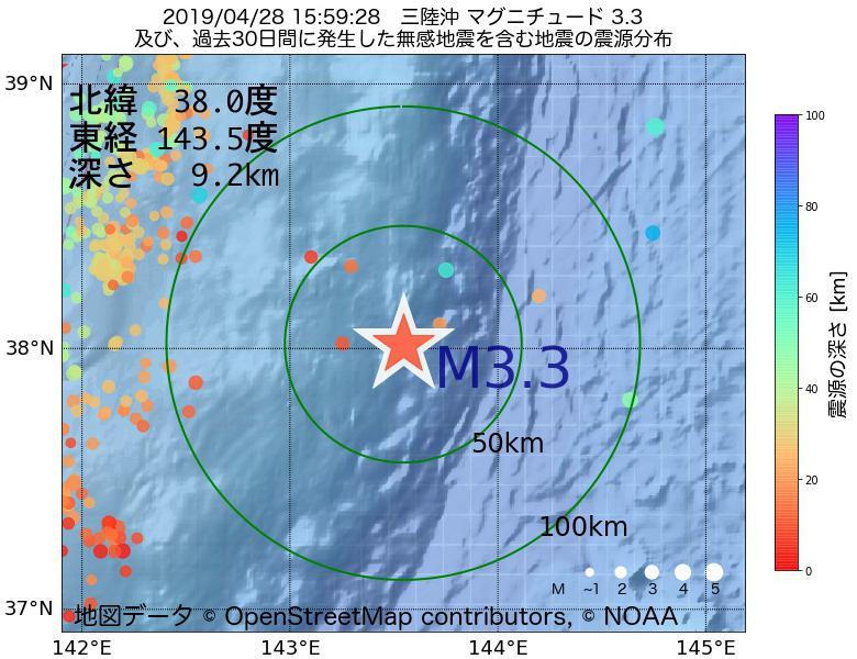 地震震源マップ:2019年04月28日 15時59分 三陸沖でM3.3の地震