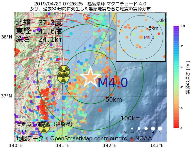 地震震源マップ:2019年04月29日 07時26分 福島県沖でM4.0の地震