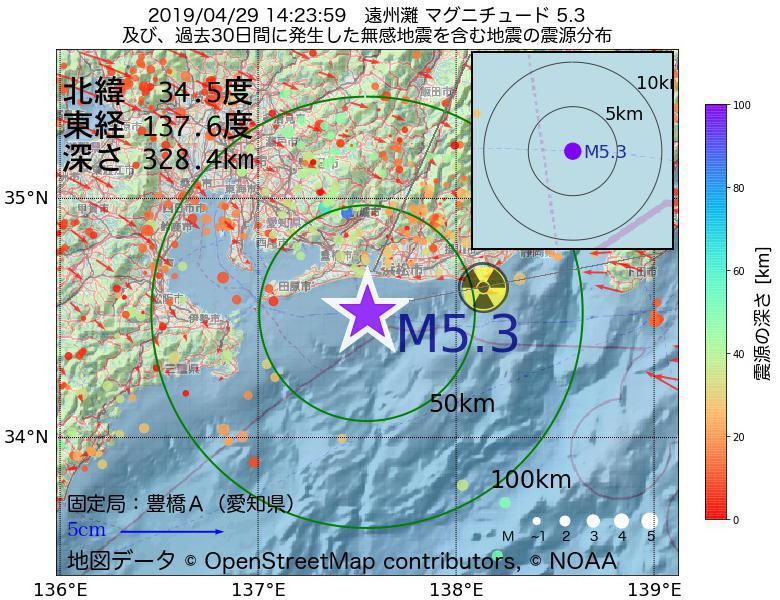 地震震源マップ:2019年04月29日 14時23分 遠州灘でM5.3の地震