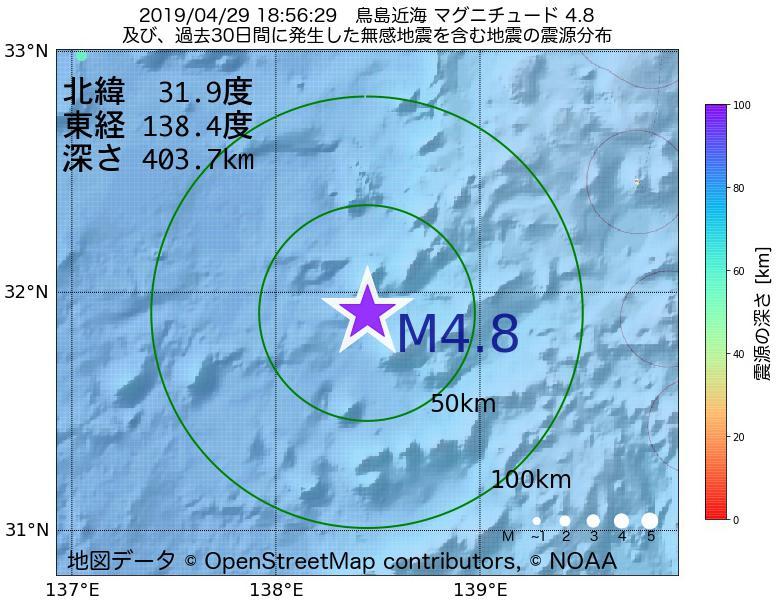 地震震源マップ:2019年04月29日 18時56分 鳥島近海でM4.8の地震