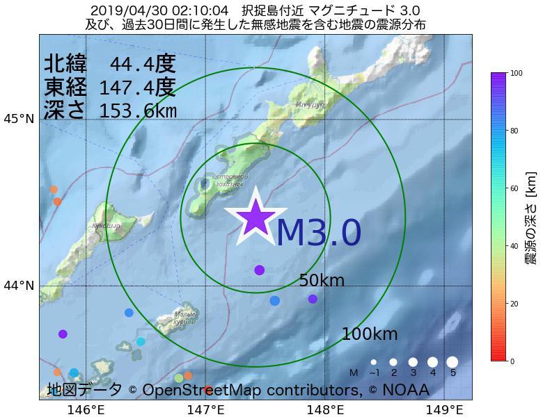 地震震源マップ:2019年04月30日 02時10分 択捉島付近でM3.0の地震