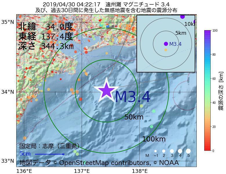 地震震源マップ:2019年04月30日 04時22分 遠州灘でM3.4の地震