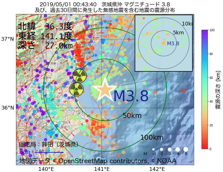 地震震源マップ:2019年05月01日 00時43分 茨城県沖でM3.8の地震