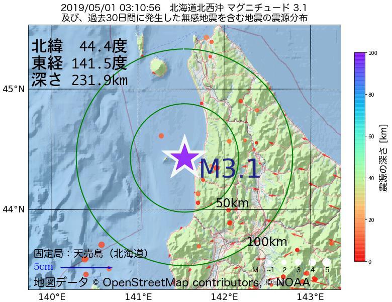 地震震源マップ:2019年05月01日 03時10分 北海道北西沖でM3.1の地震