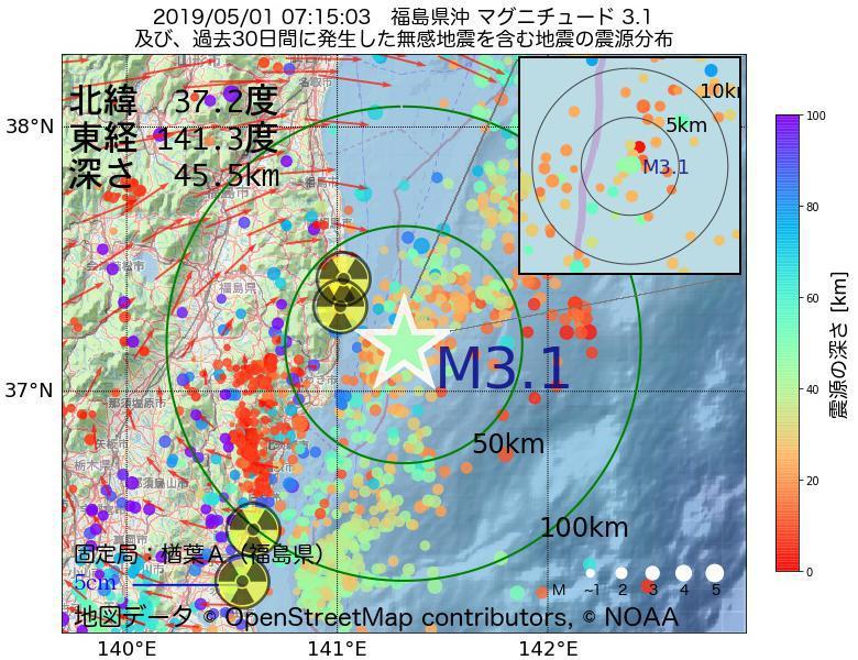 地震震源マップ:2019年05月01日 07時15分 福島県沖でM3.1の地震