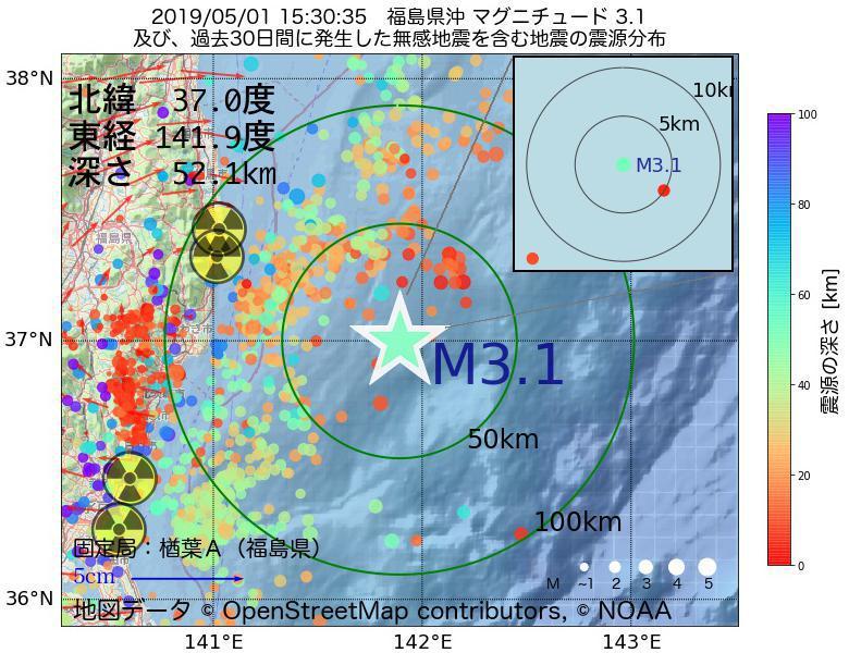 地震震源マップ:2019年05月01日 15時30分 福島県沖でM3.1の地震