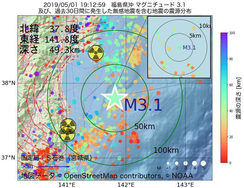 地震震源マップ:2019年05月01日 19時12分 福島県沖でM3.1の地震