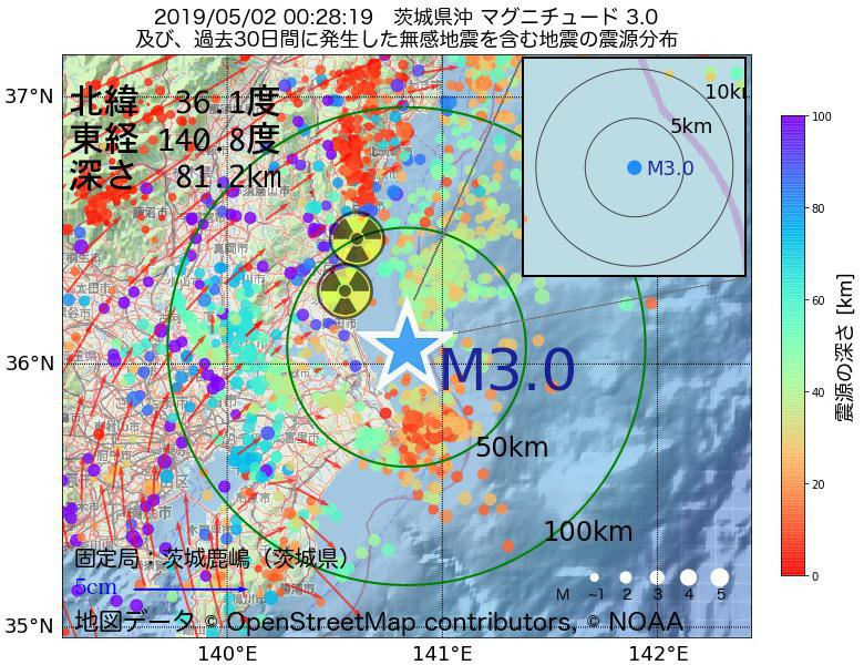 地震震源マップ:2019年05月02日 00時28分 茨城県沖でM3.0の地震