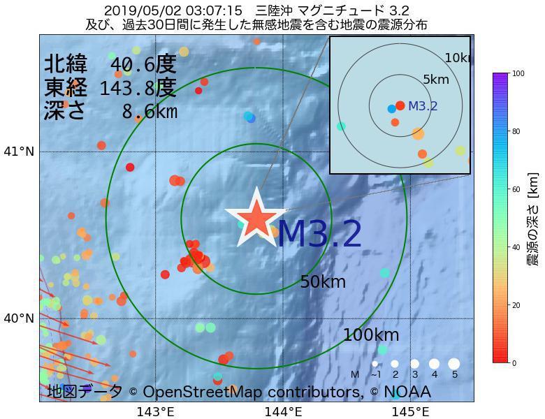 地震震源マップ:2019年05月02日 03時07分 三陸沖でM3.2の地震