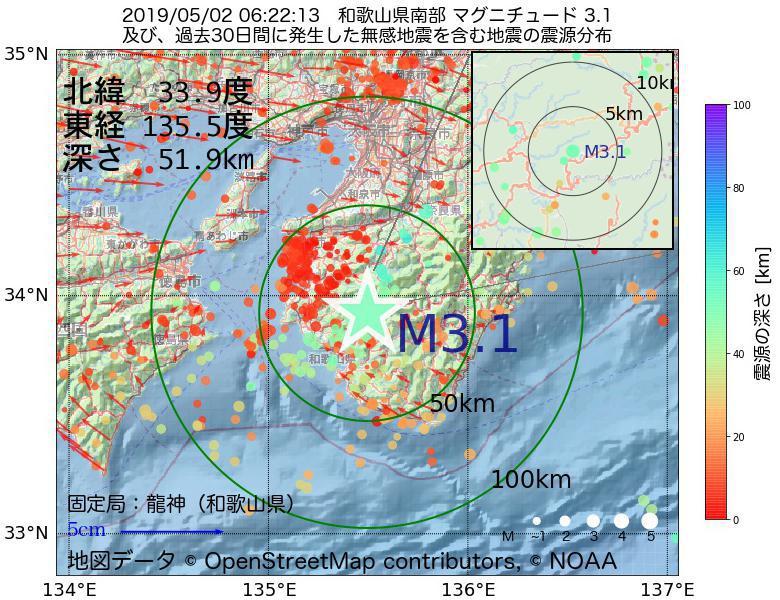 地震震源マップ:2019年05月02日 06時22分 和歌山県南部でM3.1の地震