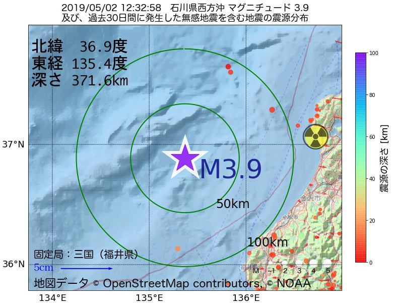 地震震源マップ:2019年05月02日 12時32分 石川県西方沖でM3.9の地震