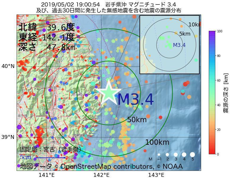 地震震源マップ:2019年05月02日 19時00分 岩手県沖でM3.4の地震