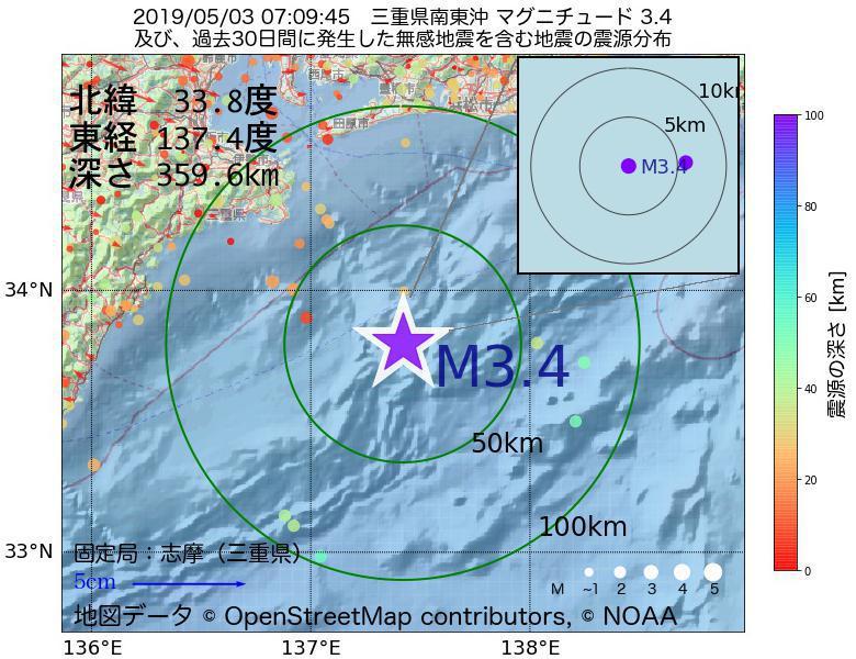 地震震源マップ:2019年05月03日 07時09分 三重県南東沖でM3.4の地震