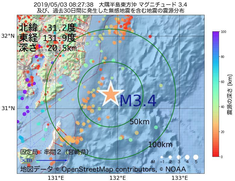 地震震源マップ:2019年05月03日 08時27分 大隅半島東方沖でM3.4の地震