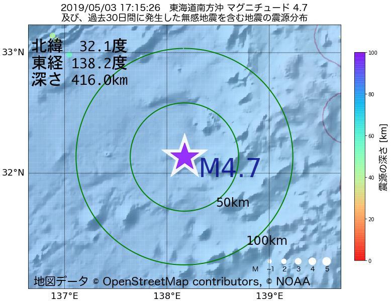 地震震源マップ:2019年05月03日 17時15分 東海道南方沖でM4.7の地震