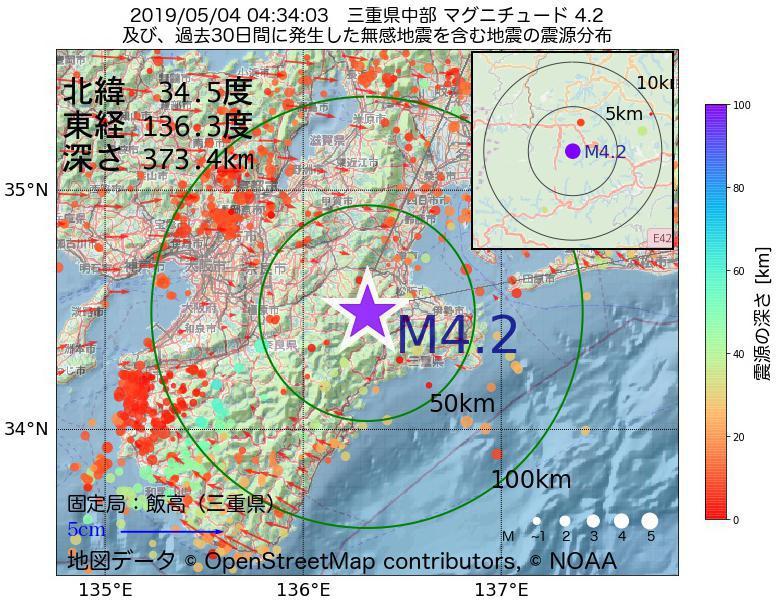 地震震源マップ:2019年05月04日 04時34分 三重県中部でM4.2の地震
